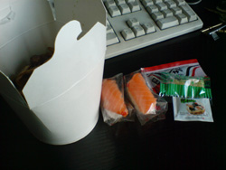 All this for €6.75. Pity the hot bit wasn't much good.